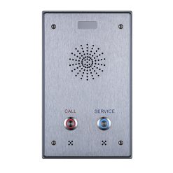 i12 SIP Audio Intercom