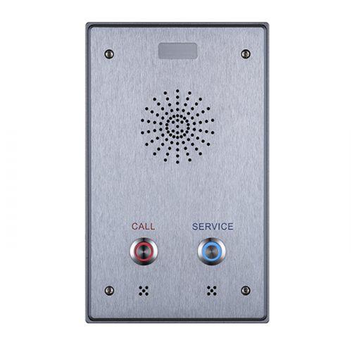 i12 SIP Audio Intercom